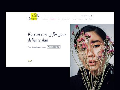 Korean cosmetics online store. E-commerce e-commerce shop e-commerce design ui ux web design design