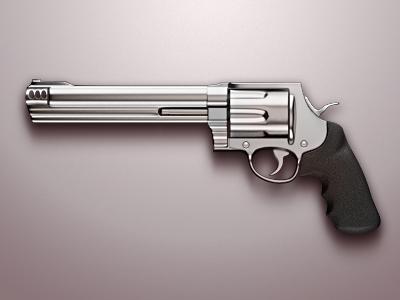 Gun M500 icon ui sanadas