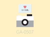 GA-0507