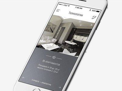 Mobile First Website Design filter interaction interface human-centered design mobile