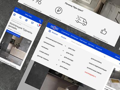 Pro-gres. Online store website design. ceramic tile online store web design interaction ux ui
