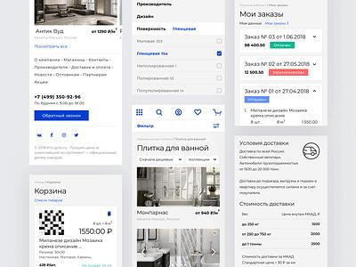 Pro-gres. Mobile design for online store. ceramic tile online store mobile design interaction ux ui