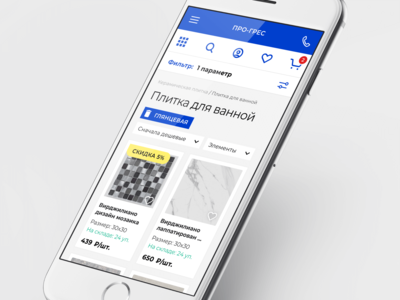 Pro-gres. Mobile first website design for online store.