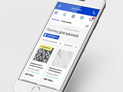 Pro-gres. Mobile first website design for online store. ceramic tile online store mobile design interaction ux ui