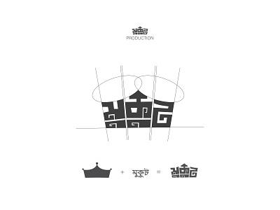 Typography logo minimal web app ux vector ui illustration design icon branding logo typography
