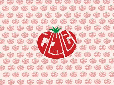 shape typography branding graphic design art flat illustrator typography minimal logo illustration icon