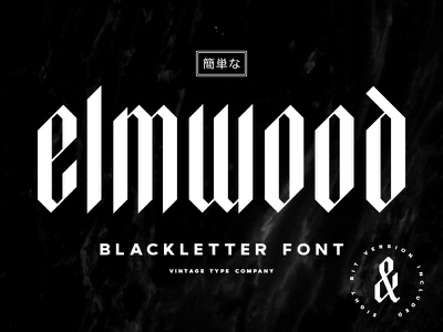 Elmwood Blackletter Display Font bold eight bit 8-bit 8bit retro typography font fonts vintage font calligraphy calligraphic textura fraktur blackletter vintage