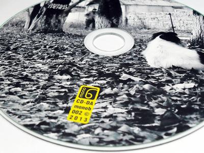 """CD. Demo album """"Моноберега Лукавы""""."""