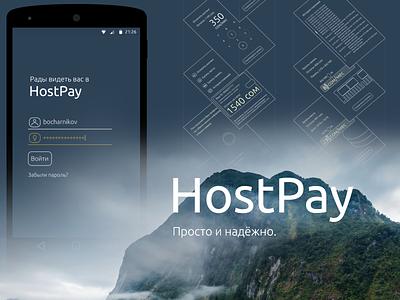 HostPay. Mobile App. UI/UX mobile app pay host hosting