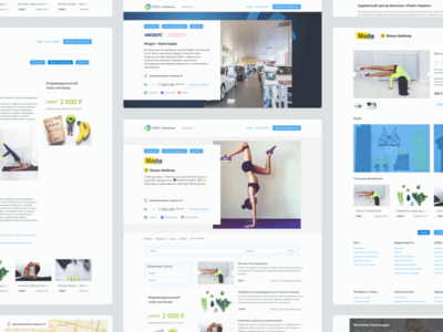 Fitness instructors pages