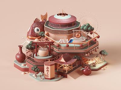 All Nippon Airways - Festivals abstract fly asia tarka petertarka style colors octane isometric festival japanese japan branding set cinema4d render design illustration c4d 3d