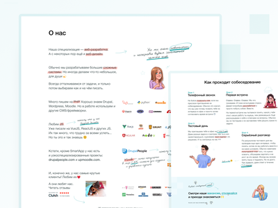 SmartApp career teamwork workspace work team it company it agency career ideas creativity storytelling creative website animation illustration branding design web ui ux