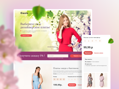 Oasis store online online shopping online store online shop dress website design web design woman shop store ux  ui uxui webdesign creative web website ideas design ux ui