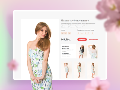 Oasis store webdesigns webdesigner webdesign online shop online shopping online store woman shop store dress ui  ux ux  ui uxui uiux web website ideas design ux ui