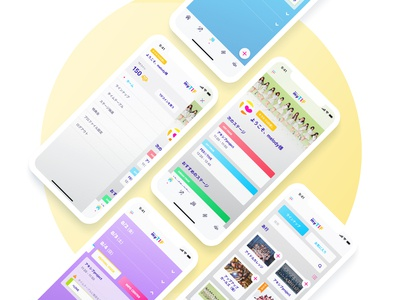 Music Festival Companion App Concept