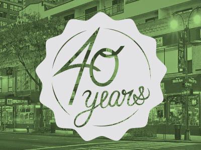 40 Year Anniversary to B&H