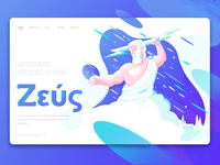 Zeus ui design art vector picture work illustrations flat illustration