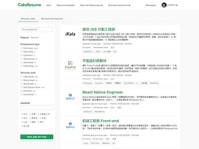Screencapture Cakeresume Jobs 1514975290306 cakeresume first shot list filters search tags job listing jobs