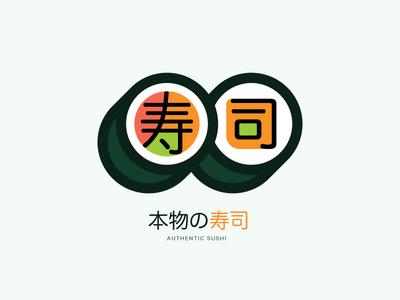 Sushi Logo wasabi circle japanese brand authentic maki roll logo sushi