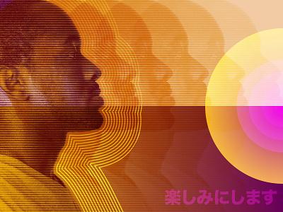 Look Ahead Collage japanese ahead look transparency gradient profile collage