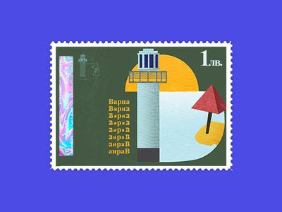 Post Stamp - Varna