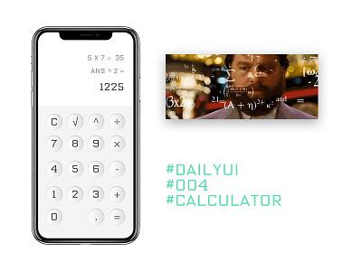 Calculator UI ff oxide calculator dailyui