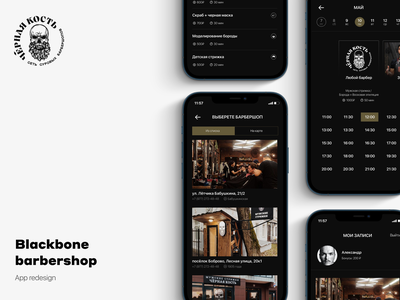 Barbershop app — «Blackbone» appointment booking app appointment online design app barbershop barber classic man health beauty app hairstyle haircut mobile ui mobile app mobile clean interface ui design