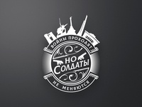 Logo for Branding Artel Street wear