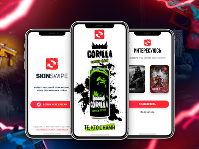 New design for App SkinSwipe game steam app cybersport skin skins dota2 dota cs:go skinswipe shot dribbble branding uiux