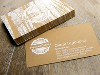 Business cards for UkrSpecParket