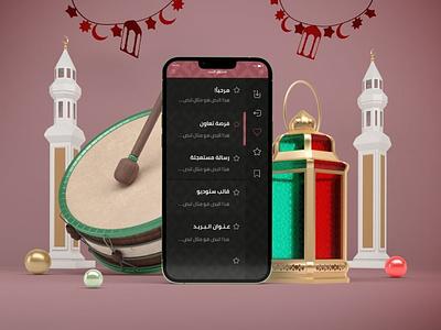 Ramadan iPhone Mockups design website webpage ux ui presentation theme macbook mac laptop display simple clean realistic phone mockup smartphone device mockup abstract phone
