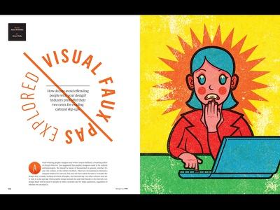 How: Visual Faux Pas Explored - In context. client work illustration print editorial design texture retro graphic