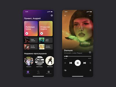 Music Streaming app spotify player apple music music app music player music