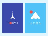 Japan color travel tokyo fuji japan booking app ui falt fujisan tokyo tower minimal