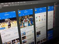 UE and UI video news app ue ui sport basketball nab cosser football