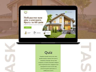 Quiz quiz webdesign website