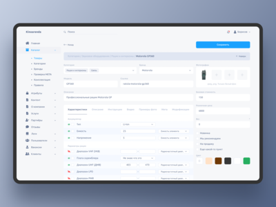 Kinoarenda admin dashboard / next step