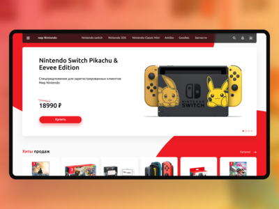 Concept redesign of the online store Mir Nintendo