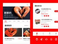 Wechat Seafood Store