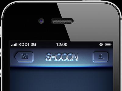 Shooon! ios iphone sh shooon