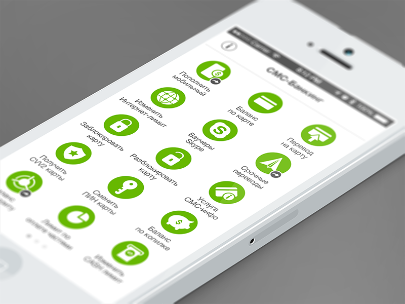 SMS-Banking App Dashboard ios iphone mobile dashboard icon finance bank sms minimal clean ios7 alterplay