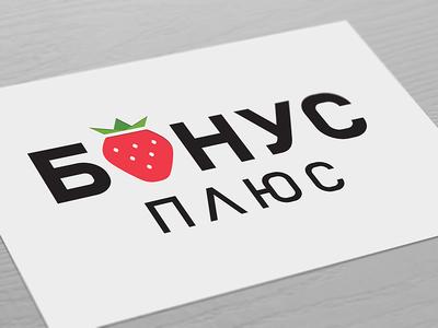 PrivatBank Loyalty Program Logo Redesign