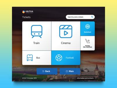 Kvitka — Tickets Subcategory Menu basketball football sport bus cinema train money finance terminal atm payment ticket