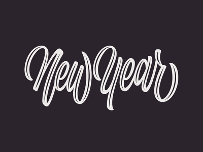 New Year 2017 bouncy script typography type 2017 new years year new