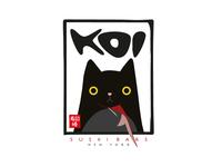 Koi V2