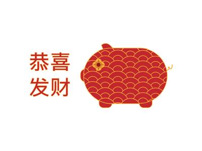 CNY Piggy