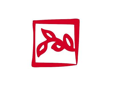Chef O's Icon logo icon