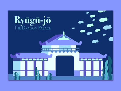 Ryugu-jo Postcard