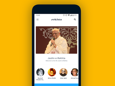 Rekhta white neat poster ux book literature app android