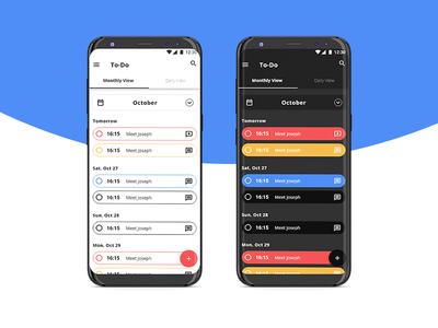 ~ To Do List | App Design ~